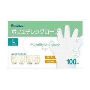 【日進医療器】 リーダー ポリエチレングローブ Lサイズ 100枚入 ※お取り寄せ商品|medistock