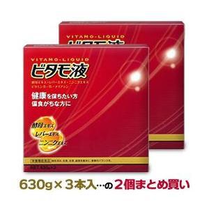 【森田薬品】 ビタモ液  630g×3本入...の2個まとめ買いセット|medistock