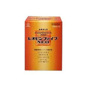【湧永製薬】レオピンファイブNEO 60ml×2本 【第2類医薬品】※お取り寄せ商品