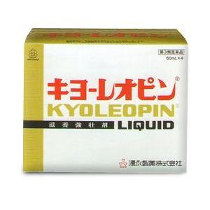【湧永製薬】キヨーレオピンw 60ml×4本入 【第3類医薬品】
