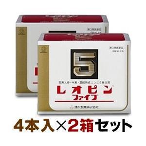 【湧永製薬】レオピンファイブw 60ml×4本入の2箱セット ※お取り寄せ商品【第3類医薬品】