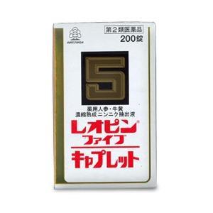【第2類医薬品】【湧永製薬】レオピンファイブキャプレットS 200錠|medistock