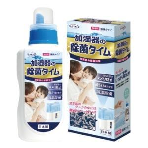 【毎日ポイント10倍】【UYEKI】 除菌タイム加湿器用 液体タイプ 500ml ※お取り寄せ商品|medistock
