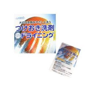 【毎日ポイント10倍】【UYEKI】 ドライニング ジェルタイプ 15g×5袋入り ※お取り寄せ商品|medistock