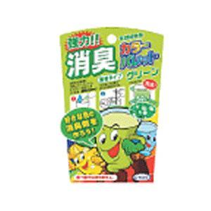 【毎日ポイント10倍】【UYEKI】 消臭カラーパレット グリーン(5g*1個入り) ※お取り寄せ商品|medistock