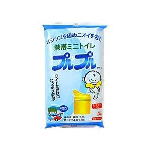 【ケンユー】携帯ミニトイレ プルプル 3個入■※お取り寄せ商品 medistock