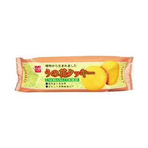 【健康フーズ】 うの花クッキー ◎お取り寄せ商品|medistock