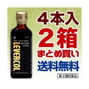 【第2類医薬品】【日邦薬品】レバコール 250ml×4本の2箱まとめ買いセット ※お取寄せの場合あり|medistock
