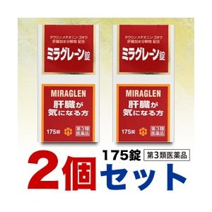 【第3類医薬品】【お得な2個セット】【日邦薬品工業】ミラグレーン錠(新) 175錠 ※お取寄せの場合あり|medistock