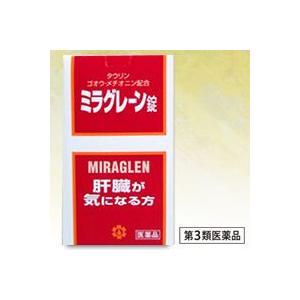 【日邦薬品】ミラグレーン錠 350錠【第3類医薬品】