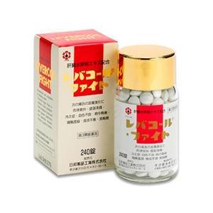 【第3類医薬品】【日邦薬品】 レバコール・ファイト 240錠  ※お取寄せの場合あり medistock