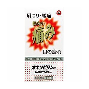 【第3類医薬品】【お得な3個セット】【日邦薬品工業】オキソピタン錠(360錠)|medistock
