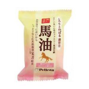 【ペリカン石鹸】ファミリー馬油石鹸 80g ◆お取り寄せ商品【P】|medistock