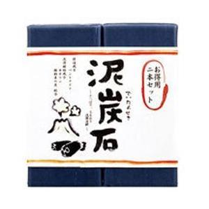 【ペリカン石鹸】ペリカン石鹸 泥炭石2個パック ◆お取り寄せ商品【P】|medistock