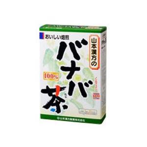 【山本漢方】 100%バナバ茶 3g×20包 ☆☆※お取り寄せ商品|medistock