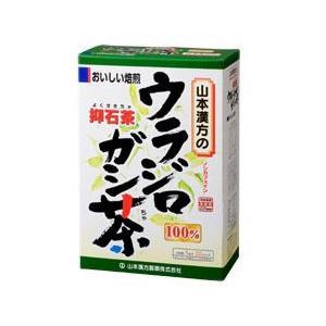 【山本漢方】 100%ウラジロガシ茶 5g×2...の関連商品9