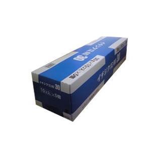 【第2類医薬品】【イチジク製薬】イチジク浣腸 30g*10P 5P|medistock