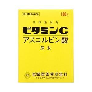 【第3類医薬品】【岩城製薬】ビタミンC 「イワキ」 アスコルビン酸 原末 100g ※お取寄せの場合あり