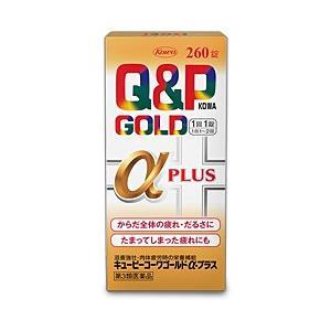 【第3類医薬品】【興和】キューピーコーワゴールドαプラス 260錠 ※お取寄せの場合あり|medistock