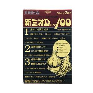【興和新薬】 ミオDコーワ100 50ml×2本|medistock