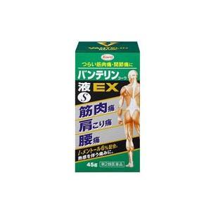 【第2類医薬品】【興和】バンテリンコーワ 液EX S 45g ※お取寄せの場合あり【セルフメディケー...