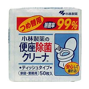 【小林製薬】 便座除菌クリーナー 家庭・業務...の関連商品10