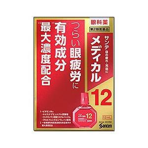 サンテメディカル12は、眼疲労改善に効くビタミンB12とネオスチグミンメチル硫酸塩を中心に4つの成分...