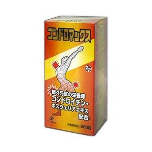 【ゼリア新薬】コンドロマックス 600錠 ※お取り寄せ商品|medistock