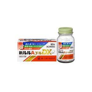 【第一三共】新ルルAゴールドDX 90錠 【第(2)類医薬品】
