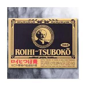 【第3類医薬品】【ニチバン】ロイヒつぼ膏 156枚 medistock
