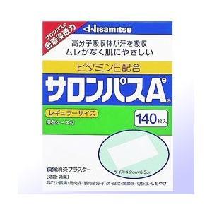 【第3類医薬品】【毎日ポイント5倍】【久光製薬】サロンパスAe 140枚 medistock