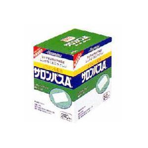 【第3類医薬品】【毎日ポイント5倍】【久光製薬】サロンパスAe 240枚 medistock