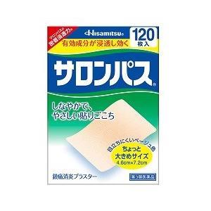 【第3類医薬品】【久光製薬】サロンパス 120枚 ※お取寄せの場合あり medistock