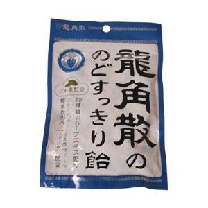 【龍角散】龍角散ののどすっきり飴 100g ※...の関連商品6