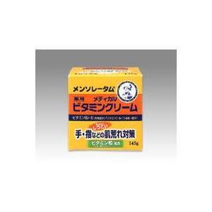 【ロート製薬】 メンソレータム ビタミンクリーム 145g ☆☆※お取り寄せ商品 medistock