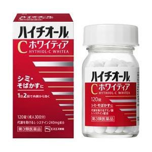 【第3類医薬品】【お得な3個セット】【エスエス製薬】ハイチオールC ホワイティア 120錠 ※お取寄せの場合あり|medistock