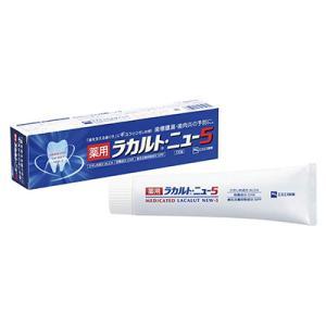 【エスエス製薬】 薬用ラカルト・ニュー5 110g|medistock