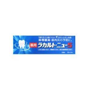 【エスエス製薬】 薬用ラカルト・ニュー5 190g|medistock