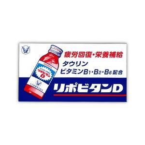 【大正製薬】リポビタンD 100mL×10本入 ※指定医薬部外品 ※お取り寄せ商品|medistock