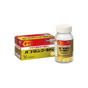 【第(2)類医薬品】【大正製薬】 パブロンゴールドA 錠 210錠 ※お取寄せの場合あり