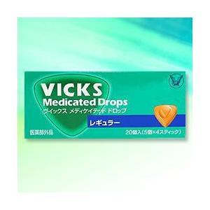 【大正製薬】 ヴィックスドロップ(レギュラー) 20個入|medistock
