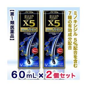 【第1類医薬品】【お得な2個セット】【大正製薬】リアップX5プラスネオ 60mL (抜け毛)|medistock