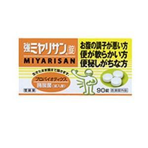 【ミヤリサン製薬】 強ミヤリサン 90錠  ※お取り寄せ商品