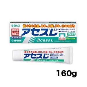 【第3類医薬品】【毎日ポイント10倍】【佐藤製薬】アセスL 160g ※お取寄せの場合あり|medistock