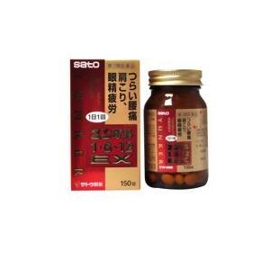 【第3類医薬品】【送料無料の3個セット】【佐藤製薬】ユンケル1・6・12EX 150錠