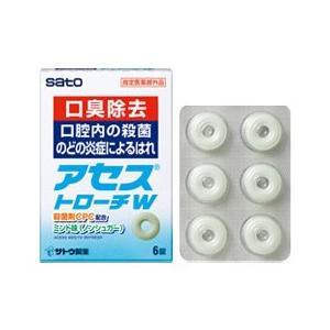 【お得な4個セット】【佐藤製薬】アセストローチW 6錠 ※お取り寄せ商品
