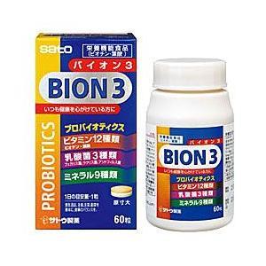 【毎日ポイント5倍】【佐藤製薬】BION3 60粒|medistock