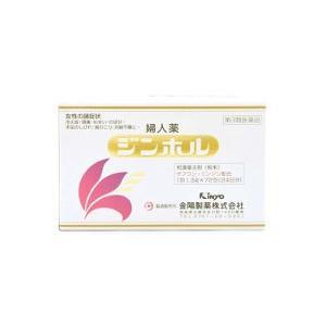 【第3類医薬品】【お得な5個セット】【金陽製薬】ジンホル 1.3g×72包 ※お取寄せの場合あり|medistock