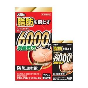 【第2類医薬品】【北日本製薬】防風通聖散料エキス錠「至聖」 396錠 ※お取寄せの場合あり|medistock