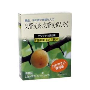 「金匱要略」に収載されている処方の漢方薬です。貧血、冷え症で虚弱な人の気管支炎、気管支ぜんそくに。お...